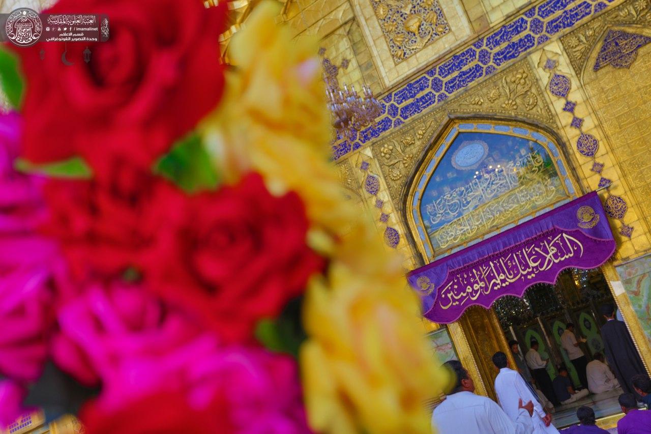 الهیئة الاسلامیة الشیعیة الرسمیة فی النمسا
